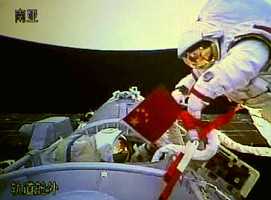 Taikonaut Zhai Zhigang outside the Shenzhou VII spacecraft on Sept 27, 2008, the 1st Chinese EVA.