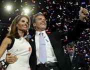 Click to find Maria Shriver AND Arnold Schwarzenegger news photos