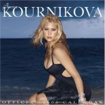 click for Amazon Kournikova calendar search