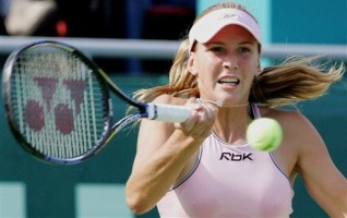 click for Yahoo Vaidisova news photo search