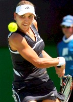 click for Vesnina news photo search