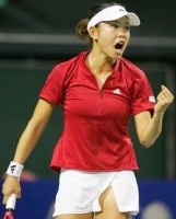 click for nakamura news photo search