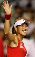 click for Sugiyama news photo search