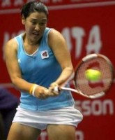 click for Tanasugarn news photo search
